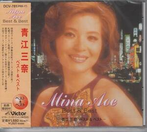 【新品・即決CD】青江三奈/全曲集~伊勢佐木町ブルース 全12曲