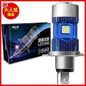 限定価格!限定価格!大高輝度 LEDチップ搭載 車検対応 バイク/車用/電動自転車用 6000K DC9-80V対応 K822 QNBG