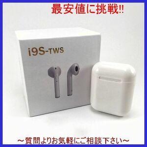 イヤホン ヘッドホン ワイヤレス ポータブル Bluetooth ヘッドセット