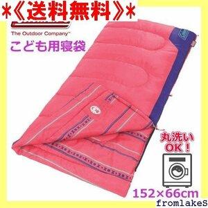 《送料無料》 コールマン キッズ寝袋 キャンプ アウトドア キッズ用寝袋 子ど 152cm 封筒型 丸洗い 子ども用寝袋 243