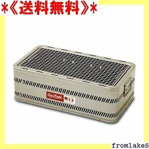 《送料無料》 バーベキューコンロ HONMA キャンプ用品ホンマ製 コンロ 炭焼きグルメM-450バー 100
