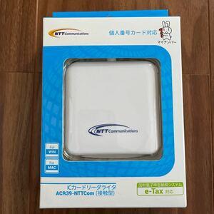 USBタイプ接触式ICカードリーダ ACR39-NTTCOM