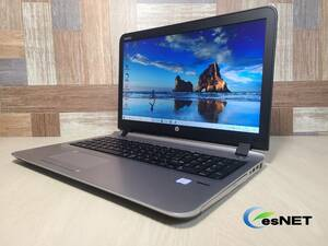 送料無料!新品SSD換装! #087 HP ProBook 450 G3 Core i5 6世代 2.3GHz 8GB 新品SSD 256GB マルチドライブ Webカメラ Office2019付き