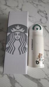 THERMOS Starbucks サーモス スターバックス ステンレス ボトル 水筒 タンブラー ワンプッシュ 350ml 新品