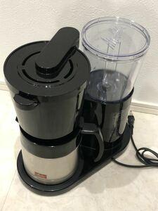メリタ コーヒーメーカー NEUE(ノイエ) MKM-535/B ジェットブラック