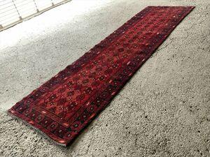 274×77cm アフガニスタン産 絨毯 ラグ アンティーク家具 マジック カーペット 01AJMRL211012017E