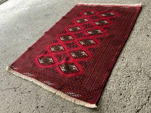142×102cm ペルシャ絨毯 絨毯 ラグ アンティーク家具 マジック カーペット 01AOMRM211013008D