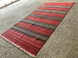 229×116cm アフガニスタン産 キリム ラグ アンティーク家具 マジック カーペット 01AEAKE211013024D
