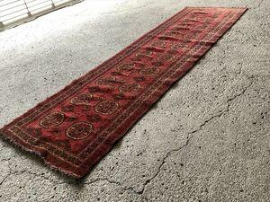 255×72cm アフガニスタン産 絨毯 ラグ アンティーク家具 マジック カーペット 01AJMRL211018012D