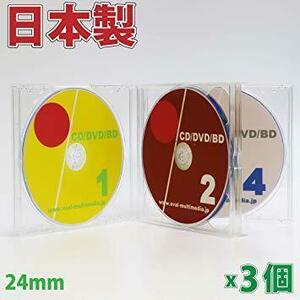 新品クリア 日本製 4枚収納 3個アマゾン発送 日本製 PS24mm厚 4枚収納マルチメディアケース クリア3個 C0V8W