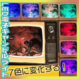 【黒猫】7色に変わるレトロなテレビLED電子キャンドルライト ランタン