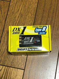 ヨコモ ブラシレスモーター DX1 TYPE R 13.5T