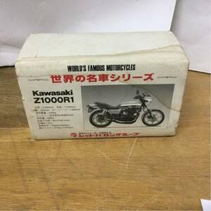 世界の名車シリーズ Kawasaki Z1000R1 レッドバロン カワサキ