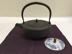 茶道具 銚子 鉄 替え蓋付 紙箱入り