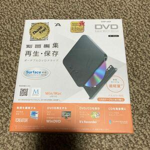 アイ・オー・データ機器 DVRP-U8ZK USB 2.0対応 ポータブルDVDドライブ ブラック