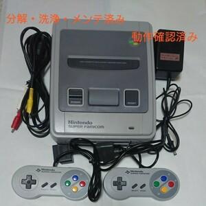 任天堂 Nintendo SFC スーパーファミコン 中期型 ACアダプタ コントローラー2個 ステレオAVケーブル 動作確認済