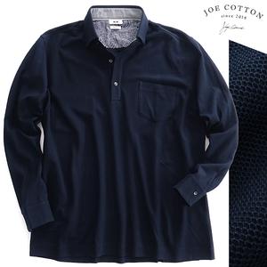 新品 1.9万 ジョセフアブード JOE COTTON ハニカム 長袖 ポロシャツ 5L(XL以上) 紺 【I46579】 メンズ JOSEPH ABBOUD 鹿の子 シャツ メンズ