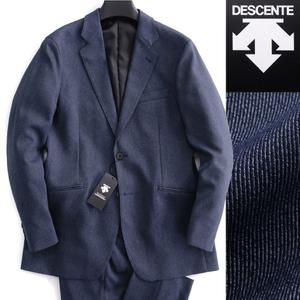 新品 DESCENTE デサント メランジ カルゼ ストレッチ セットアップ スーツ AB6(やや幅広L) 紺灰 【J55212】 秋冬 メンズ 高機能 ネイビー