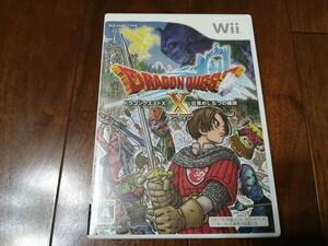 【Wii】 ドラゴンクエストX 目覚めし五つの種族