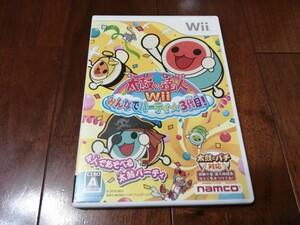 太鼓の達人Wii みんなでパーティ 3代目