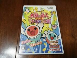 【wii】太鼓の達人Wii ドドーンと2代目