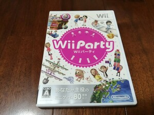 【wii】Wiiパーティ