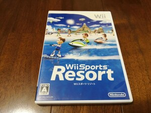 【wii】Wiiスポーツリゾート