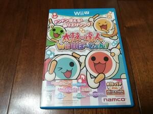 【wiiU】太鼓の達人Wii Uばじょん!