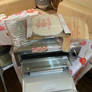 Cuisinart Pizza Oven ピザオーブン