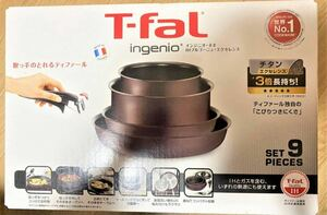 T-fal インジニオ・ネオ IHブルゴーニュ・エクセレンス セット9 フライパン 鍋 6点セット IH対応 L66692