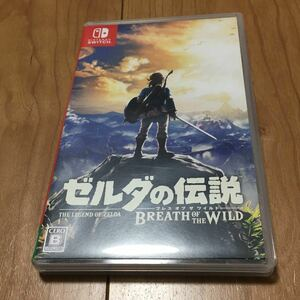 【Switch】任天堂 ゼルダの伝説 ブレス オブ ザ ワイルド [通常版]