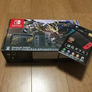 【新型】Nintendo Switch モンスターハンターライズ スペシャルエディション