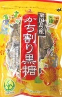 粟国島産 かち割黒糖 200g×4袋