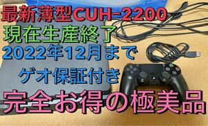PlayStation4 ジェット・ブラック 500GB CUH-2200AB01 PS4 本体