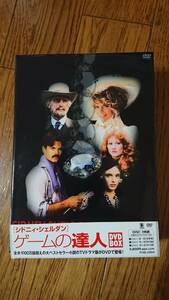 シドニィ・シェルダン ゲームの達人 DVD