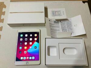 【アップルストア購入】送料無料 SIMフリー Apple iPad mini 4 Wi-Fi+Cellular 128GB MK782J/A ゴールド