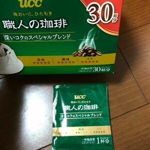 UCC職人の珈琲30杯分