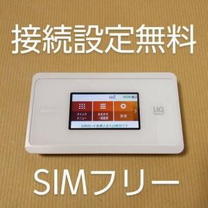SIMフリー NEC WX06 モバイルルーター ポケットWiFi 格安SIM mineo iijmio ocn povo2.0