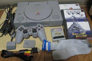 プレイステーション本体(SCPH-7000)+ProActionReplay+ソフト3本 コントローラーメモカ等付属 PS1