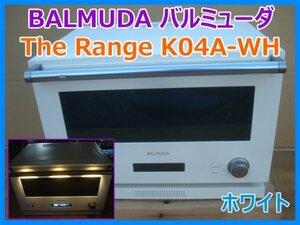 BALMUDA The Range K04A-WH バルミューダ オーブンレンジ フラット 庫内 18L ホワイト 2018年 即決