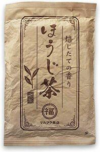 極上 ほうじ茶 300g 深蒸し 静岡茶 日本一の大茶園 牧之原台地産 日本茶[マルフク 茶葉]静岡 秋摘み 100% 使用