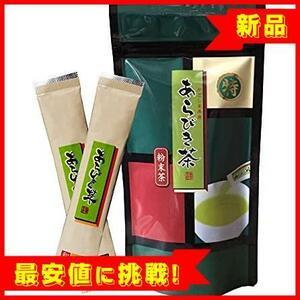 【赤字処分!残1】個包装 茶葉 焙煎 パウダー 煎茶 緑茶 粉末 F979 高級 茶 鹿児島茶 非売品一煎パック付(深蒸し茶)  スティックタイプ