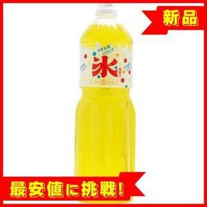 【赤字処分!残1】【レモン】 シロップ (カキ氷) F750 1.8L かき氷 【業務用】