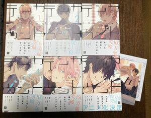 テンカウント (1)~(6) 全6巻 セット  宝井 理人