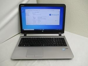 ☆hp ProBook 450 G3 Core i5 6200U 2.3GHz 4GB 256GB(SSD) 15.6インチ HD 1366×768 Windows10 Pro 64bit