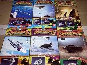 02.HDM 創絶 ウルトラ超兵器 ウルトラ警備隊編 全6種 ウルトラホーク1号 2号 3号 マグマライザー