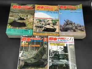 1022-240★戦車マガジン まとめて 1978~1985年 1978,1979,1980年/1年分 簡易梱包