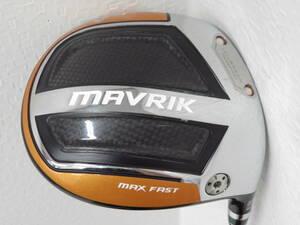 力が落ちたと感じる方へ 軽量 キャロウェイ マーベリック MAVRIK MAX FAST 10.5° 純正 Diamana 40 BLACK CW (SR) 税込 1181