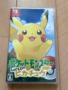 レッツゴーピカチュウ Switch 任天堂 ポケットモンスター ソフト ポケモン ニンテンドースイッチ