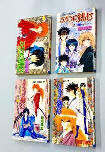 即決!初版多い!和月伸宏「るろうに剣心:ジャンプコミックス」全28巻セット